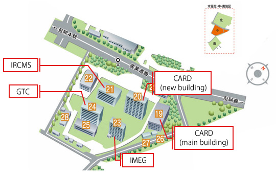 Honjo-Kuhonji Campus (Middle area)